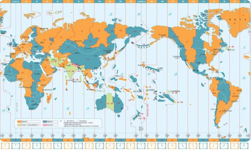 世界时区一览